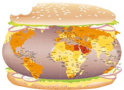 Obesity burger