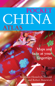 Pocket China Atlas UK Edition